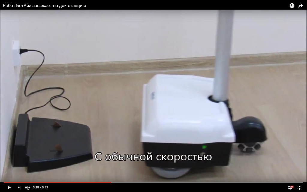 How to use doc station for robot